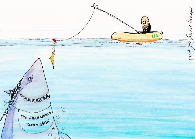 UN Feeding Israel To Sharks