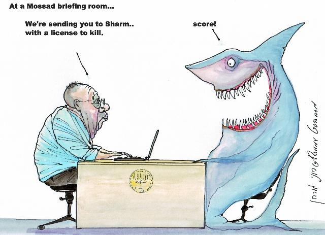 http://jokes.conservativepapers.com/files/2010/12/Israeli-Shark.jpg