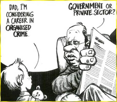 Government-Organized-Crime.jpg