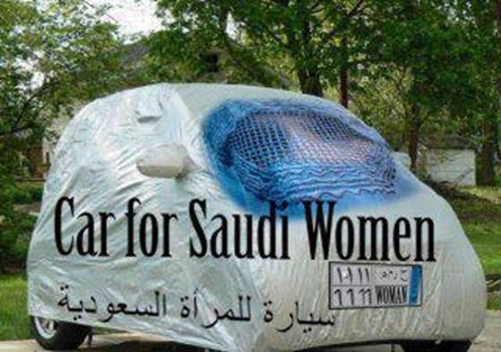 cars-for-Muslim-woman.jpg