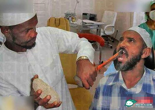 islamic dentistry