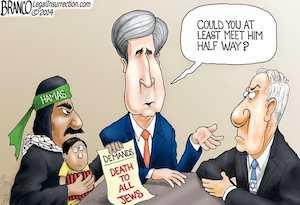 Kerry the Jerk