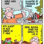 Dry Bones Cartoon About Anti-Israel Bias