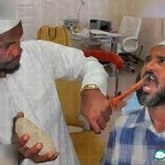 Islamic Dentistry