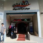 Gaza's New Mall