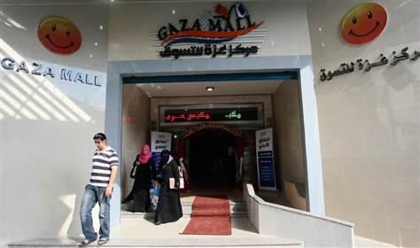 Gaza's New Mall